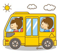We are riding on a bus. We are riding on a bus. Drawing For Kids, Art For Kids, Play School Activities, Body Preschool, Sequencing Worksheets, Dora, School Labels, English Lessons For Kids, Classroom Jobs