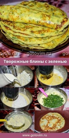 Творожные блины с зеленью Panqueques de cuajada con hierbas. Pain Garni, Italian Chicken Recipes, Good Food, Yummy Food, Cooking Recipes, Healthy Recipes, Pizza Recipes, Russian Recipes, Seafood Dishes