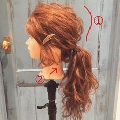 Media?size=l Hair Arrange, Hair Cuts, Hair Beauty, Dreadlocks, Hairstyle, Women, Fashion, Hairstyles, Moda