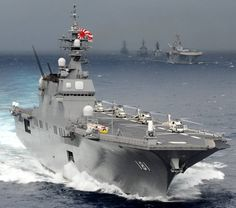 Hyuga class Helicopter Destroyer DDH Japan Maritime Self Defense Force Imperial Japanese Navy, Merchant Marine, Navy Aircraft, Navy Military, Navy Ships, Speed Boats, Aircraft Carrier, Image Hd, Water Crafts