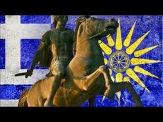 ΜΑΚΕΔΟΝΙΑ ΣΗΜΑΙΝΕΙ ΕΛΛΑΔΑ ✹ Πέτρος Γαϊτάνος - Η μάνα του Αλέξανδρου ✹ Μα... Greece, Places To Visit, Horses, World, Youtube, Painting, Animals, Art, Greece Country