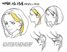 Hair Reference, Drawing Reference Poses, Anatomy Reference, Drawing Poses, Drawing Tips, Copic Drawings, Cartoon Drawings, How To Draw Ears, Drawing Hair Tutorial