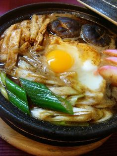 Nagoya's Speciality - Stewed Udon Noodles with Miso// I have white miso. Now, I want to make.