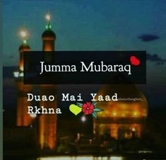 Sweet Love Quotes, Good Life Quotes, Love Is Sweet, Life Is Good, Jummah Mubarak Dua, Jumma Mubarak, Mubarak Images, Hadith Quotes, Islamic Videos