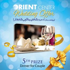 Orient #WeddingOffer brings you a chance to win a variety of products.  This #WeddingSeason #shopping from #OrientCentres can make you The Lucky Winner of 7 Different Prizes. So Hurry make your Lucky Shopping done today.
