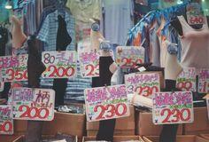 BC1 Praktica. Film taken by WaikwanHo Ho. Japan. Summer2014 Copyright all reserved from WaikwanHo