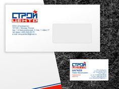 Строй Центр - логотип для строительной фирмы