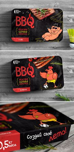 Design for meat packaging. We have created original illustrations for BBQ, and have designed lettering blocks. #design #illustration #package #chicken #logotype #graphicdesign #grill #sausages