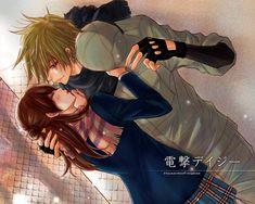Dengeki Daisy~After School Kiss