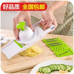 Home home kitchen multifunction shredder free shipping 5 sets sliced strips is grater cut potatoes wire/Home & Living - 65daigou