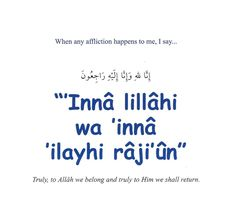 Taqawa Leads to Success: Dua , Supplication and Invocation for Different Occasion