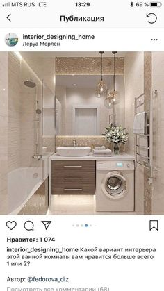 marble, concrete, white, black and natural textures. Floating vanity and double sink master bathroom bathroom layout. Laundry Room Design, Bathroom Design Small, Laundry In Bathroom, Bathroom Layout, Bathroom Interior Design, Interior Design Living Room, Modern Bathroom, Master Bathroom, Bathroom Ideas