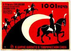 デ ザ イ ン 思 考 ~ 無 限 の 発 想 を 生 み 出 す 方 法: ソビエトとナチスのプロパガンダポスターを中心にポスターデザインの歴史をみる