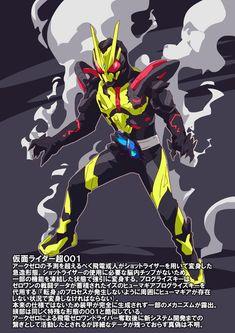 2203 Best Gundam And Kamen Riders Images In 2020 Kamen Rider Gundam Rider