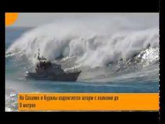 (5) Г Афанасьев Южно Сахалинск Авторская Сахалинский мост - YouTube