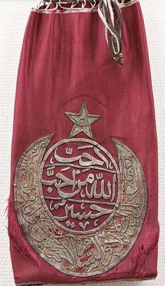THE OTTOMAN KEY CASE OF TOMB OF HUSSEIN (R.A.) Osmanlı Dönemi Hz. Hüseyin'in (r.a.) Türbesinin Anahtar Kılıfı