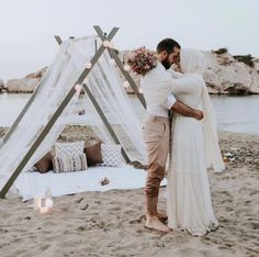 Romance in a beautiful view Muslimah Wedding Dress, Wedding Hijab, Boho Wedding, Couples Musulmans, Cute Muslim Couples, Wedding Fotos, Wedding Photoshoot, Garden Party Wedding, Romantic Dinners