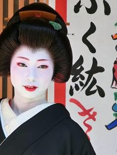 Fukuhiro-san Japanese Geisha, Japanese Beauty, Japanese Art, Japanese History, Japanese Culture, Memoirs Of A Geisha, Beautiful Japanese Girl, Japan Fashion, Wabi Sabi