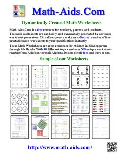 create your own math worksheets!