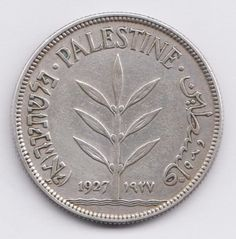 PALESTINE  100 Miles 1927  VF+  KM7  British Mandath  RARE SILVER COIN  http://www.ebay.com/itm/PALESTINE-100-Miles-1927-VF-KM7-British-Mandath-RARE-SILVER-COIN-/161636033777?pt=LH_DefaultDomain_0&hash=item25a24224f1