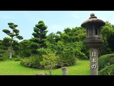 Relaxing Japanese Music, Zen Music with Traditional Flute, Koto, Shamisen - YouTube