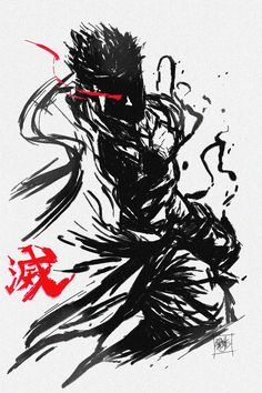 Evil Ryu by DarroldHansen on deviantART