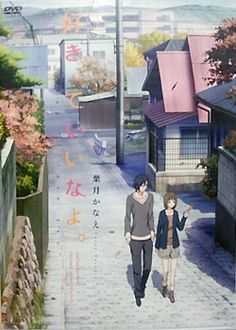 sukitte ii na yo has 1 season category:romantic, dramatic, slice of life Yamato And Mei, Say I Love You, My Love, Slice Of Life Anime, Kamigami No Asobi, Mermaid Melody, Gekkan Shoujo, Romantic Pictures, Cute Anime Couples