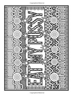 Amazon.com: Awesome F*cking Patterns: An Adult Coloring Book with Funny Swear Words, Vulgar Sweary Phrases, and Geometric Pattern Designs for Relaxation and Stress Relief (9781540418104): Jade Summer, Adult Coloring Books: Books