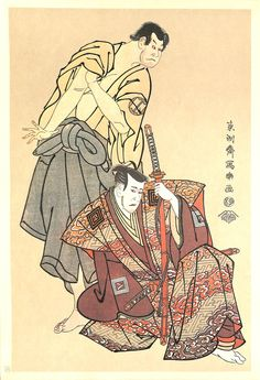 """Artist: Toshusai Sharaku    Date: 1976    Title of Book/Series/Work: The Forty-Eight Selected Kabuki Actors    Condition: Excellent condition    Size: 9.75"""" x 14.25""""    Description: 100% genuine & authentic stunning Japanese print from """"The Forty-Eight Selected Kabuki Actors"""" published in 1976. A special, rare edition printed on thick, fine paper. This print is in excellent condition - no smudges, no creases or tears. Clean and bright - asuperb impression suitable for framing. Acollectable…"""