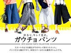 http://item.rakuten.co.jp/soulberry/c/0000000164/?s=1&i=1