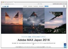 Adobe MAX Japan開催と、セッション参加者募集のお知らせ! – LIGHT PARTY