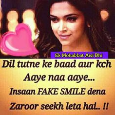 All Quotes, Hindi Quotes, Best Quotes, Definition Of Love, Beautiful Poetry, Urdu Thoughts, Fake Smile, Dear Diary, Deep Words