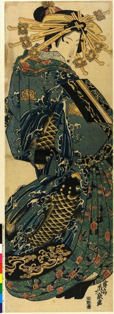 Woodblock print, kakemono-e. Bijinga. Courtesan parading in kimono patterned with leaping carp.1 of 2. Nishiki-e on paper.