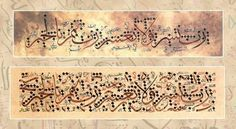 How To Write Calligraphy, Arabic Calligraphy Art, Calligraphy Writing, Learning Arabic, Dots, Rabbi, Health, Fitness, Persian
