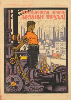 3042700-slide-s-9-tk-striking-soviet-propaganda-posters-militia-army-army-of-workers