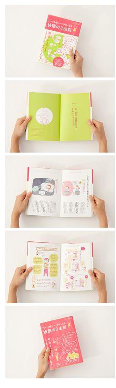 by Nakamura graph - Yoshiko Magazine Design Inspiration, Magazine Layout Design, Book Design Layout, Print Layout, Design Editorial, Editorial Layout, Graph Design, Print Design, Instructional Design