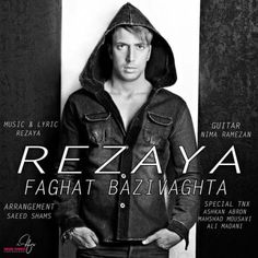 Rezaya Faghat Bazivaghtha