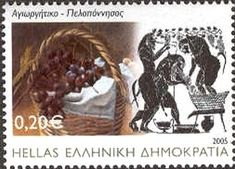 Agiorgitiko grapes Wine, Postage Stamps, Greece, Greece Country, Stamps