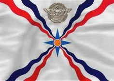 Image result for assyrian Syriac Language, Cradle Of Civilization, Culture, Writing, History, Image, History Books, Being A Writer, Historia