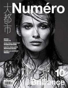 Edita Vilkevicute by Kai Z Feng for Numero China August 2011 _