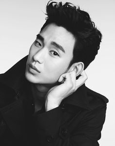 Actor Kim Soo-hyun stars in mobile game