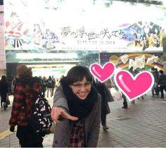 夢の浮き世に咲いてみなの画像   ももいろクローバーZ 百田夏菜子 オフィシャルブログ 「でこちゃん日記…