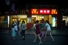 McDonald's sells China operations for $2.08 bn