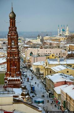 Winter Kazan city, Russia bird's eye view 3