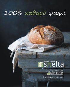 Spelta - 100% Organic Natural Bread