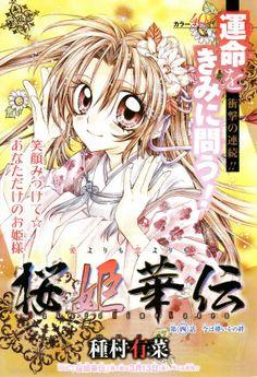 Sakura Hime - Sakura Hime Kaden