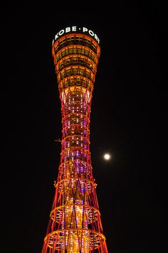 Kobe Port Tower, Hyogo, Japan
