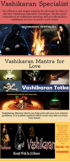 Vashikaran specialist in India