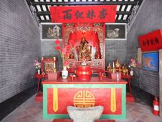 The Altar of the Tou Tei Temple, Macau.