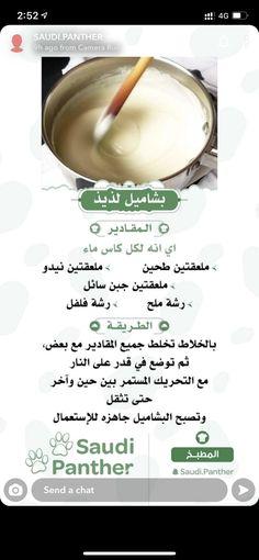 Food Platters, Food Dishes, Tunisian Food, Cookout Food, Food Garnishes, Healthy Dessert Recipes, Food Menu, Diy Food, Food Hacks